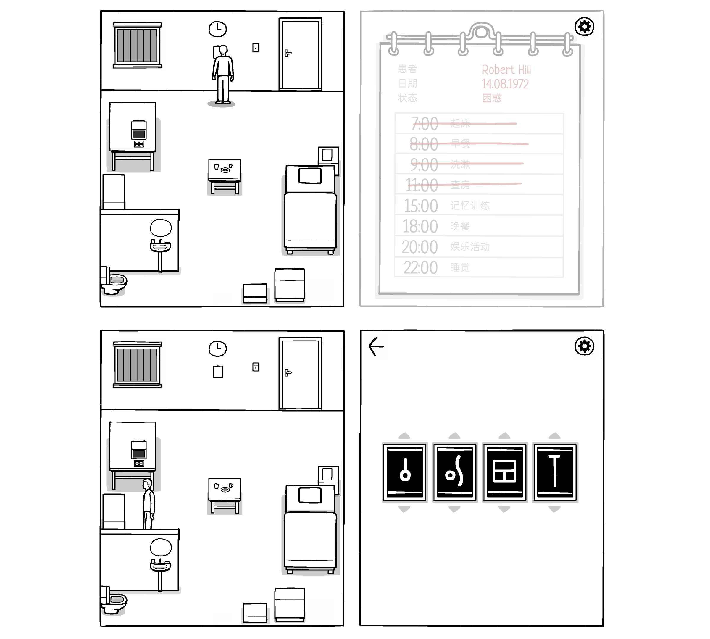 烧脑的解谜游戏 白色之门,74d0009db6d4340b.jpg,烧脑,谜题,游戏,第1张